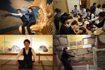 名古屋遊び.PNGのサムネール画像