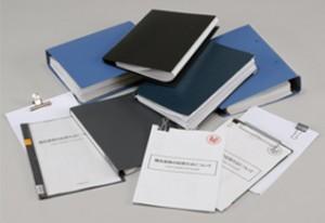 帳簿書類の保存期間(個人事業主)