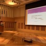 2019年度版 野原税理士事務所セミナー