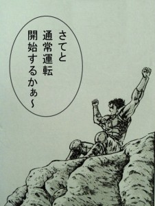 rei_2012