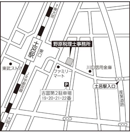 事務所アクセス地図